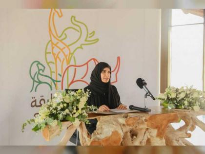 EPAA reveals visual identity of Sharjah Safari