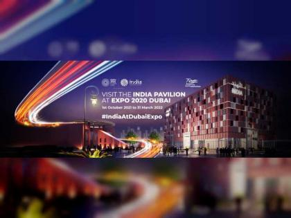 Indian Minister hopes for Expo 2020 Dubai's success