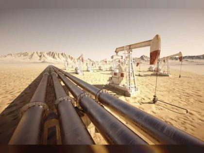 OPEC daily basket price stood at $75.44 a barrel Thursday