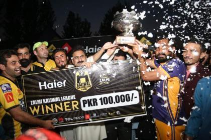 Swat won the title of Kaliwal Zalmi League organized by Peshawar Zalmi