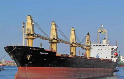Russian, Turkish Dry Bulk Ships Collide in Bosphorus - Turkish Coast Guard