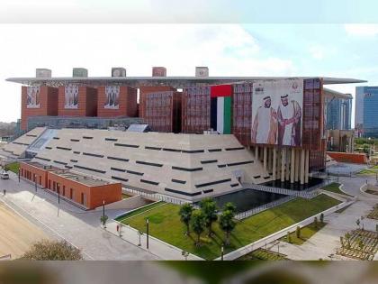 دائرة القضاء في أبوظبي تشارك في المعرض الدولي للصيد والفروسية