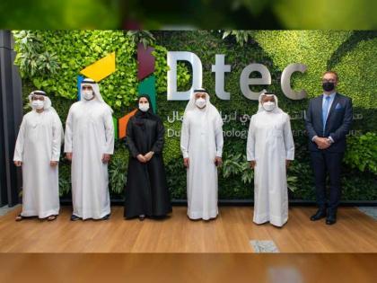 Sarah Al Amiri visits Dubai Silicon Oasis