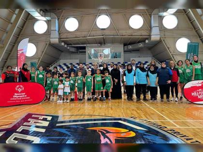 Special Olympics UAE closes first Unified 3x3 Basketball Tournament