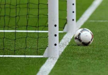 Football: English Championship results - collated