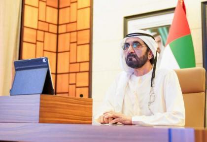 UAE PM Sheikh Mohammad Bin Rashid announces new federal govt