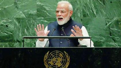 Modi's speech at UN glaring contradiction to India's abuses in IIOJK