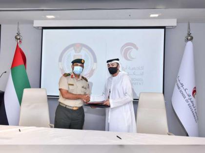 تفاهم بين كلية الدفاع الوطني وأكاديمية أبوظبي الحكومية