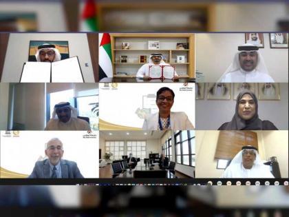 مذكرة تفاهم بين المركز الإقليمي للتخطيط التربوي وجامعة أبوظبي