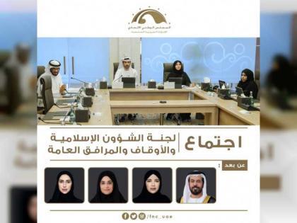 """لجنة المرافق بـ """"الوطني الاتحادي"""" تناقش سياسة وزارة الطاقة والبنية التحتية"""