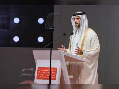 سلطان بن أحمد القاسمي يفتتح الدورة العاشرة للمنتدى الدولي للاتصال الحكومي