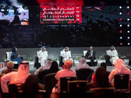 Leading communication experts at IGCF 2021 stress importance of collaboration with behavioural science, data analytics