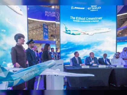 """انضمام جهات محلية وعالمية إلى فعالية معرض دبي للطيران 2021  """"فيستا"""""""