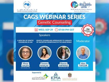 CAGS resumes webinar series with session on genetic counseling