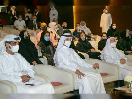 جمعية الإمارات لأمراض القلب الخلقية تطلق مبادراتها للعام ال 50