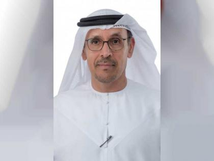 UAE to host the 24th International Union of Judicial Officers /UIHJ/ Congress in Dubai in November