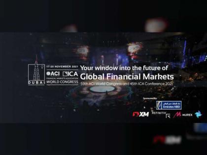 مؤتمر المتداولين في الأسواق المالية يناقش تبعات كورونا