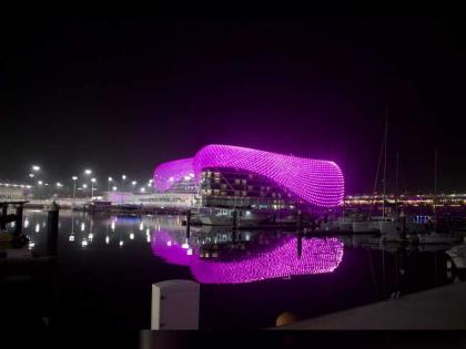 Over 60 UAE hotels to raise funds for Al Jalila Foundation to support breast cancer patients