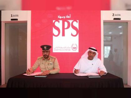 Four Smart Police Stations to serve Expo 2020 visitors