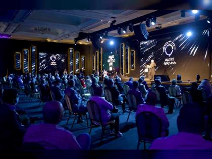 Muslim Council of Elders launches 'Media Against Hate' conference in Amman