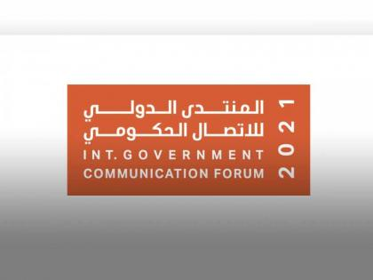 IGCF 2021: Stellar line-up of media experts examines growing power of content on social media