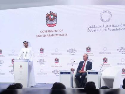 """حكومة الإمارات والمنتدى الاقتصادي العالمي ينظمان حوار """"التوجهات الكبرى للمستقبل"""" في نوفمبر"""