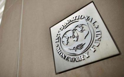 Argentina Waiting for Russia's Response on Support in IMF Debt Restructuring - Ambassador