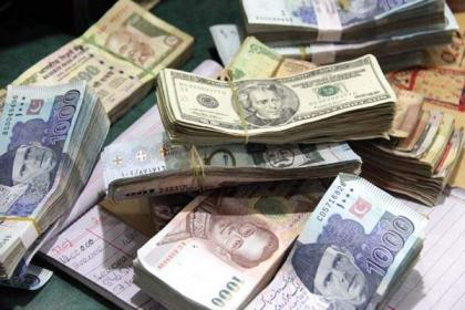 Currency Rate In Pakistan - Dollar, Euro, Pound, Riyal Rates On 13 October 2021