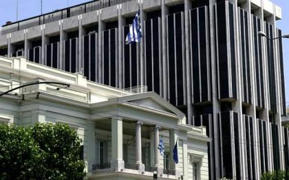 Greece Temporarily Hosts 26 Female Lawyers From Afghanistan - Foreign Ministry