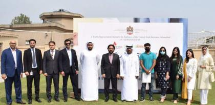 """UAE Embassy's Youth Internship Program """"Brightening the Future"""" concludes in Islamabad"""