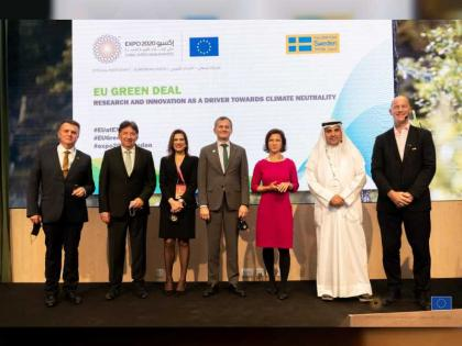 First EU event at Expo 2020 focuses on European Green Deal