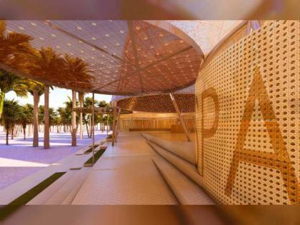 Spain Pavilion brings flamenco singer Miguel Poveda to Expo 2020