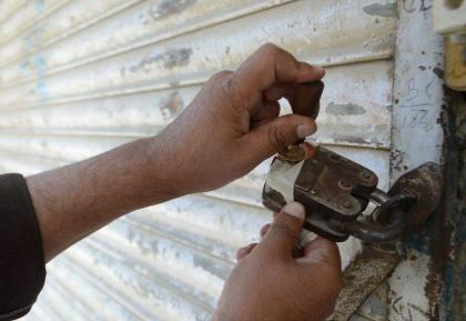 NCOC, Civic admin fine, seal several shops, hotels in PWD, Bahria