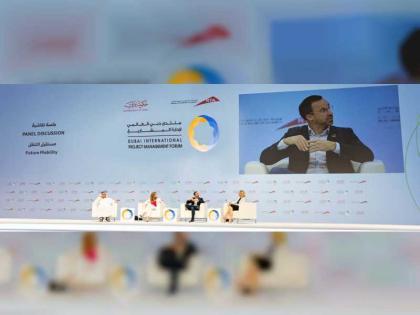 RTA holds 7th edition of Dubai International Project Management Forum
