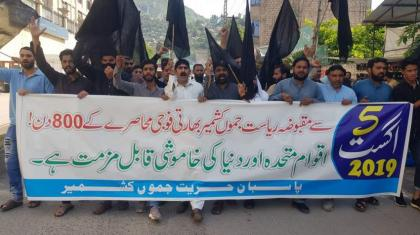 Protest in Muzaffarabad on completion of 800 days of India's military siege in IIOJK