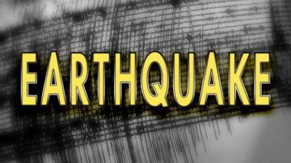 Magnitude 6.3 Earthquake Hits Near Greek Island of Crete - Seismologists