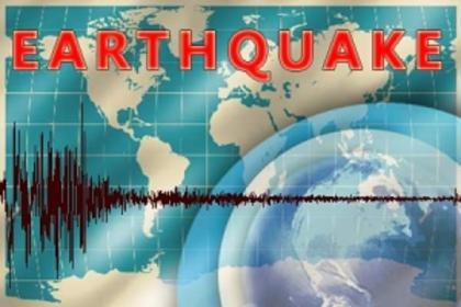 UPDATE - Magnitude 6.3 Earthquake Hits Near Greek Island of Crete - Seismologists