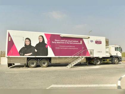 VPS Healthcare to organise mammogram screenings across Abu Dhabi