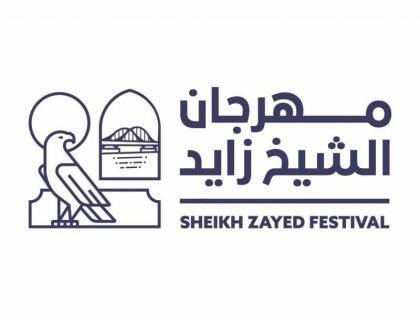 Sheikh Zayed Festival reveals new media visual identity for 2021