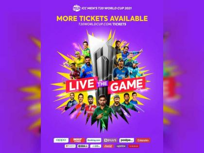 India's public broadcaster to beam T20 World Cup in UAE and Oman