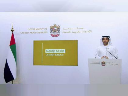 UAE continues to lead in global rankings for COVID-19 vaccination rates: UAE Government Media Briefing