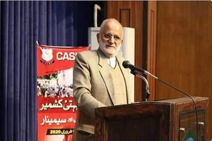 Demise of Shaikh Tajammul great loss to freedom struggle, say speakers