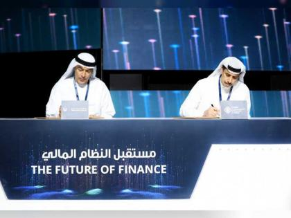 Central Bank, ADGM to cooperate on development of UAE FinTech sector