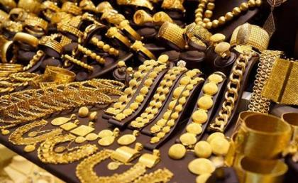 China's benchmark interbank gold prices higher Wednesday