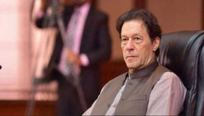 PM mran Khan directs to declare a 'leopard preservation zone' in Margalla hills