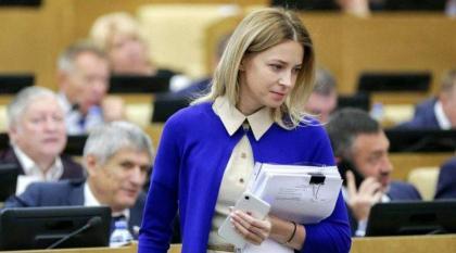 Russian President Appoints Former Crimea Prosecutor as Ambassador to Cape Verde
