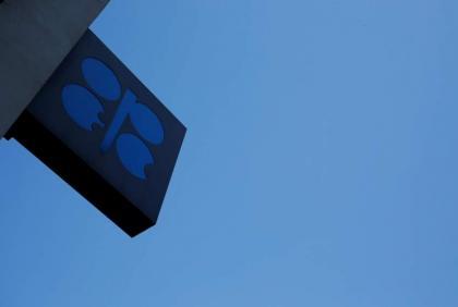 OPEC Downgrades 2021 Global Oil Demand Growth Forecast to 5.8Mln Bpd