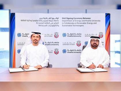 Department of Energy in Abu Dhabi, Khalifa University sign MoU on renewable energy, sustainable technologies