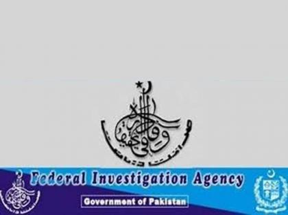 FIA to make cyber space a safer place: Sanaullah Abbasi