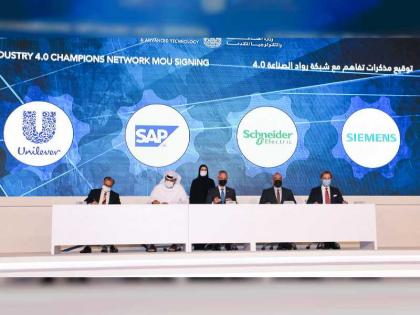 MoIAT signs MoUs with 12 Industry Champions, Departments of Economic Development for Abu Dhabi, Dubai and Ajman to kick-start 4IR programme